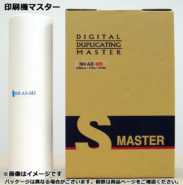 リコー(RICOH) 印刷機(輪転機)用 消耗品マスター m50/JP50(B4)<2個セット>