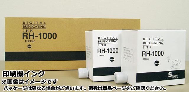 リコー(RICOH) 印刷機(輪転機)用消耗品インク 黒インキi-30用 <5個セット>