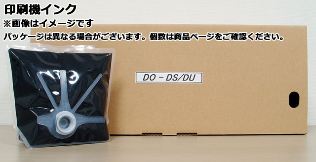 【代金引換不可】【印刷機/輪転機 消耗品】デュプロ 印刷機インク 黒 1000ml DSO4L/DSO4LH用 <6個セット> 【DP-S520/DP-U520用】【汎用品】