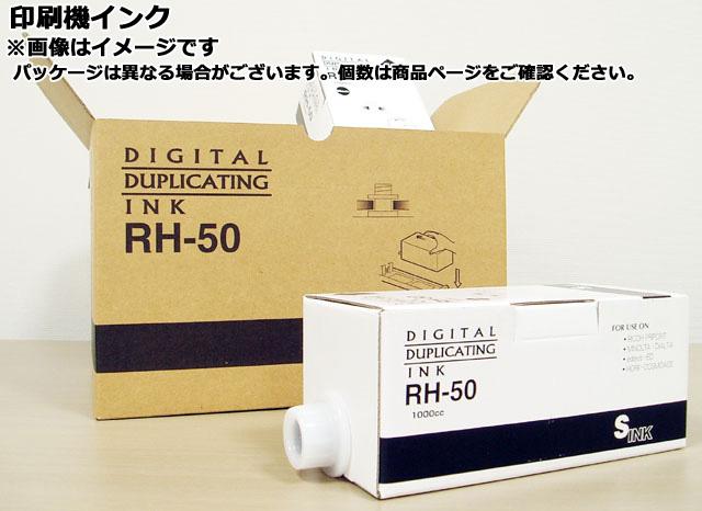 コニカミノルタ 印刷機(輪転機)インク 黒 CDI-106N 1000ml <6個セット>