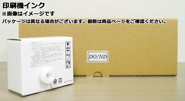 デュプロ 印刷機インク 黒 ND-14/ND-14A/ND-24 600ml <6個セット>