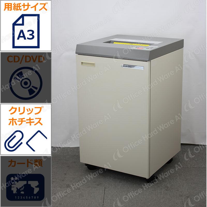 明光商会 業務用シュレッダー ID431CP(中古)