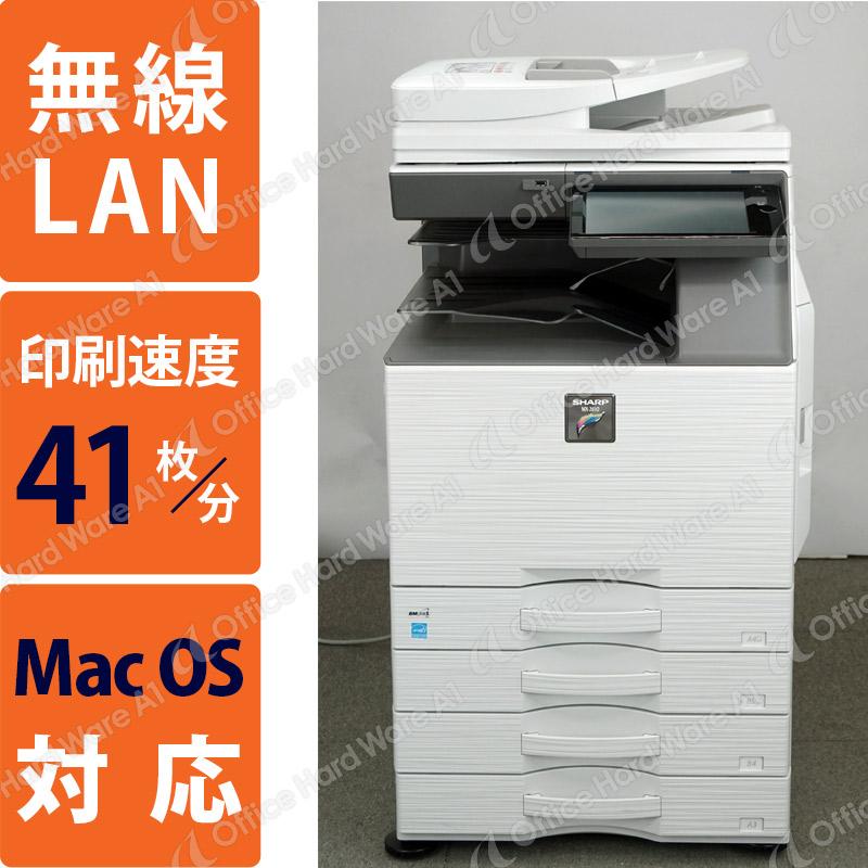 シャープ カラーコピー機(複合機) MX-4150FN(中古)