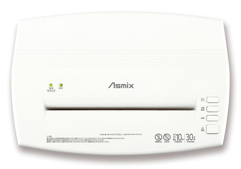 【静音設計】A3業務用マイクロクロスカットシュレッダー Asmix/アスカ S92M【宛先法人なら送料無料】【新品】