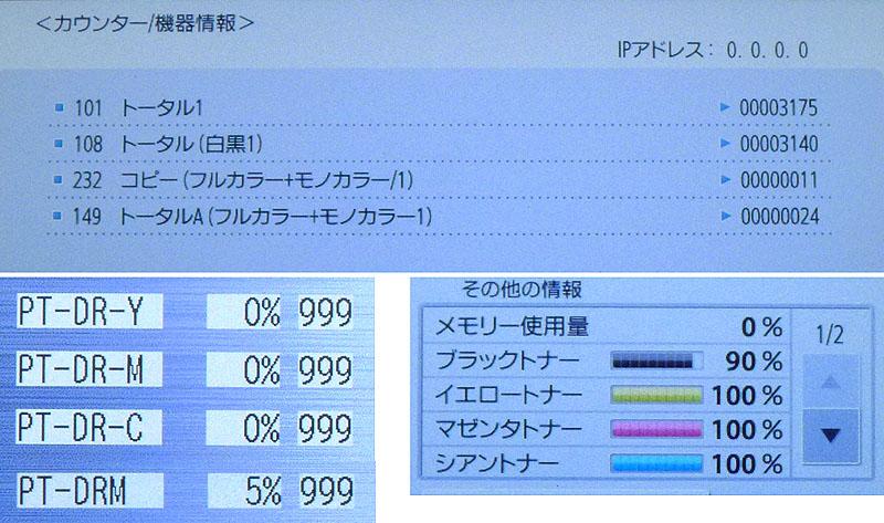 キヤノン 業務用 A3カラーコピー機(複合機)imageRUNNER ADVANCE  image Runner Advanceシリーズ iR-ADV C3520F III(中古)