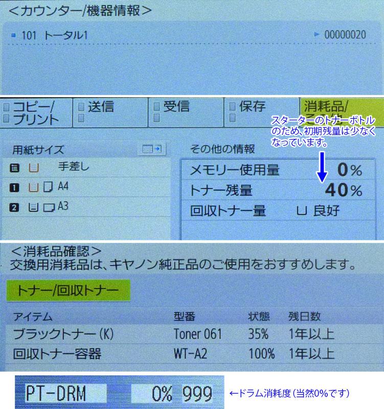 キヤノン 業務用 A3中古モノクロコピー機(複合機)Satera MF7525F