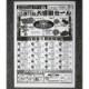 中古印刷機 サテリオ DD4450 リコー/RICOH 中古輪転機 【良品/トータル130,190枚/折込広告/チラシ】