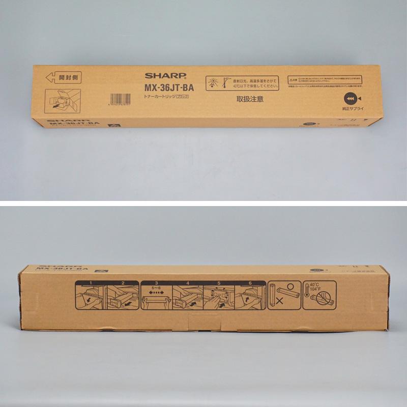 シャープ カラーコピー機(複合機)用トナー MX-36JT-BA (ブラック)適合機種MX-2610FN MX-2640FN MX-3140FN MX-3640シリーズ【未使用 新古品】