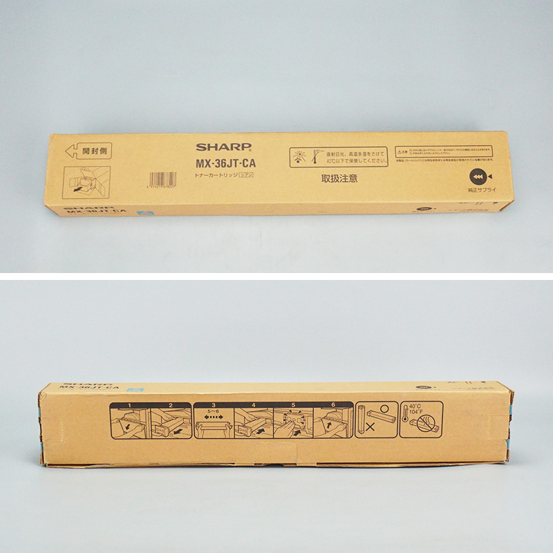 シャープ カラーコピー機(複合機)用トナー MX-36JT-CA【シャープ純正 新品未開封/新古】