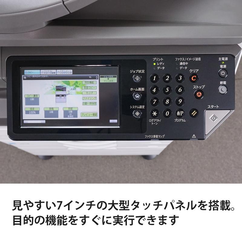 【M社さまカード決済専用】シャープ(SHARP) 中古コピー機 中古複合機 MX-M266FP (モノクロ/4段カセットカウンタ8,763枚/準現行)