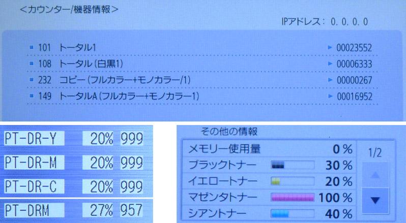 キヤノン 業務用 A3用紙対応 カラー レーザー コピー機(複合機)imageRUNNER ADVANCE DX  image Runner Advance DXシリーズ iR-ADV C3720F(中古)