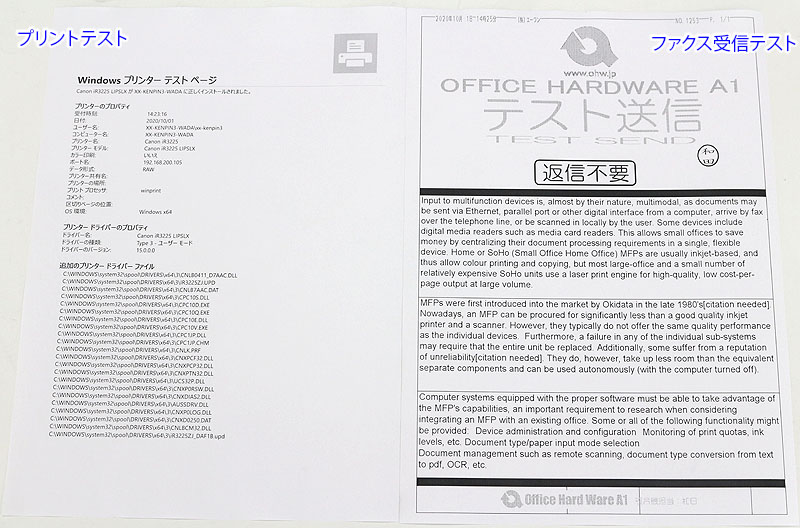 キヤノン A3モノクロコピー機(複合機)iR3245F-R (中古)
