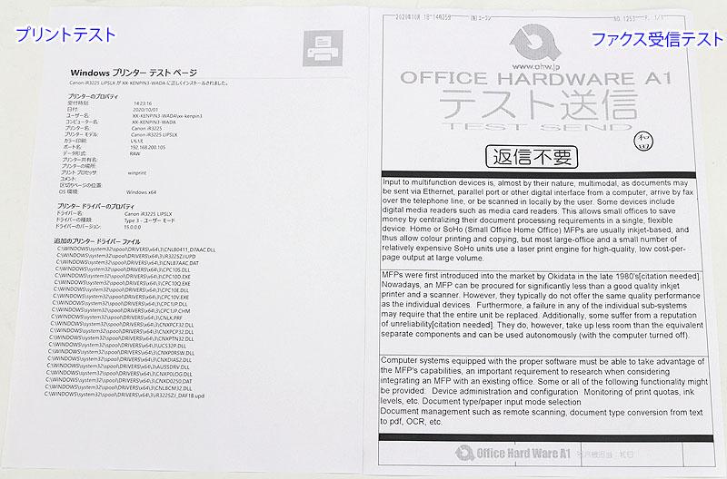キヤノン A3モノクロコピー機(複合機)iR3225F-R (中古)