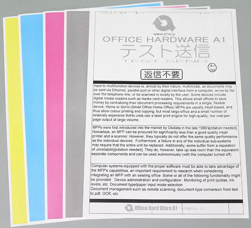 【今月の特価品!】15005枚!インナー2ウェイトレイ付き■【最新】キヤノン iR-ADV C3520F II 4段用紙カセット【月間2000枚未満のSOHOに】フルカラーコピー機/複合機【中古】