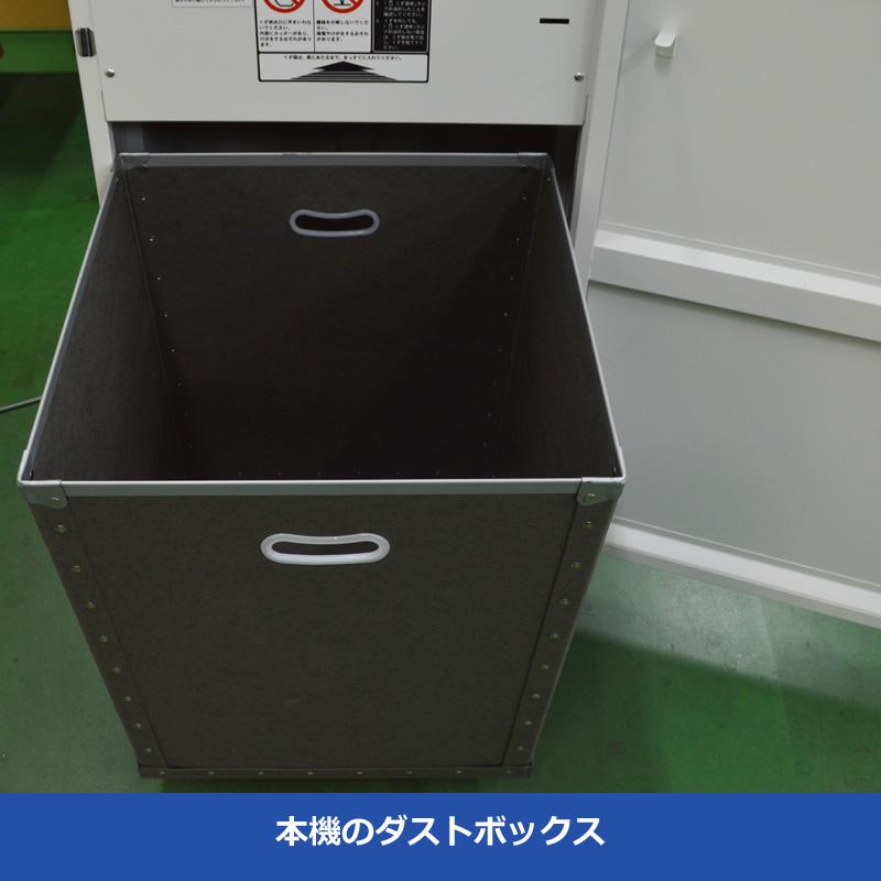 業務用シュレッダー DH3105-fc オリエンタル ホワイトゴートシュレッダー