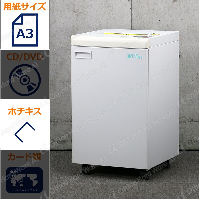 明光商会 業務用シュレッダー MSV-F31C (中古)