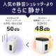 静音 クロスカットシュレッダー Asmix/アスカ SZK01 【新品】