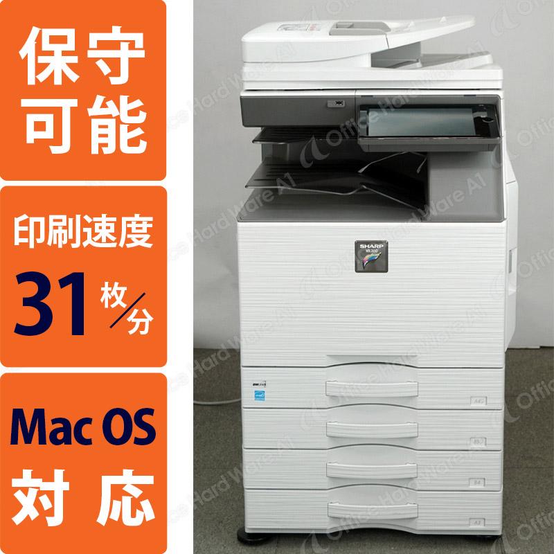 シャープ カラーコピー機(複合機)MX-3150FN 中古