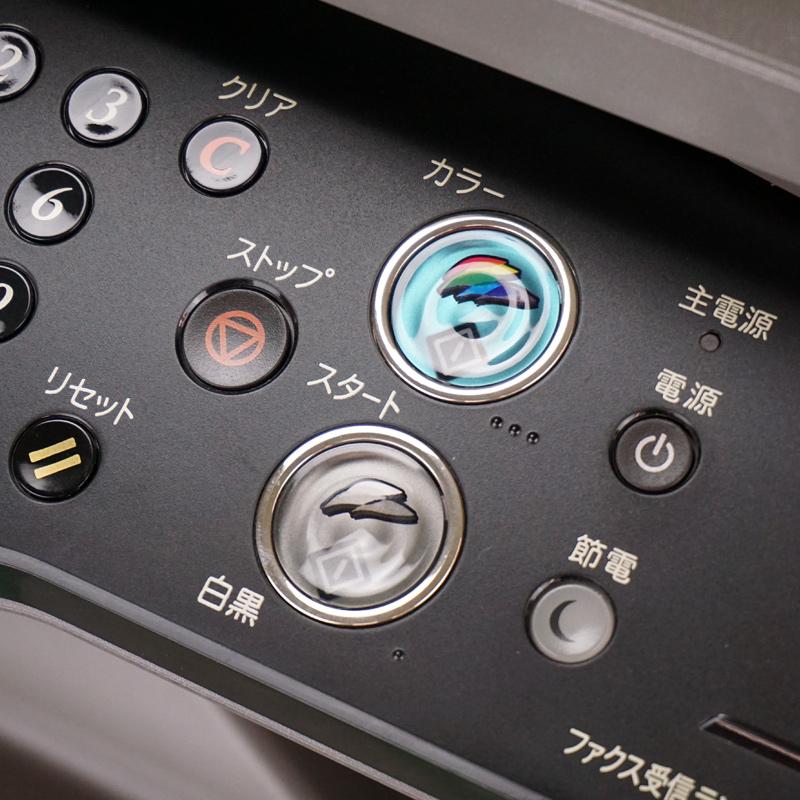 シャープ A4カラー複合機 MX-2517FN(中古)