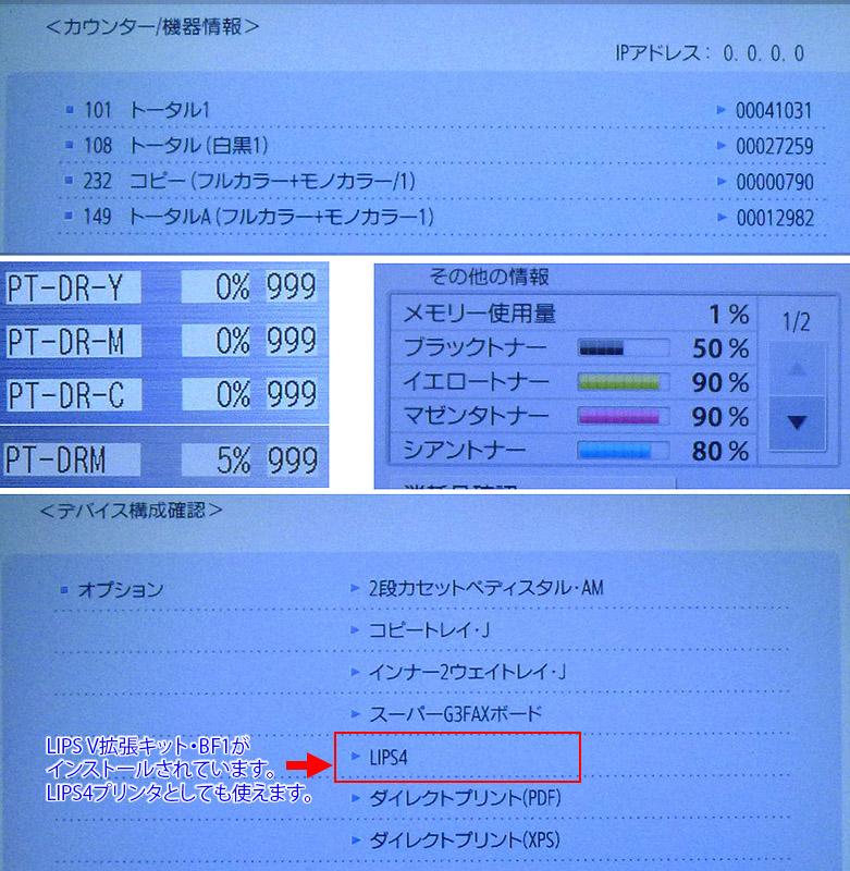 キヤノン A3用紙対応 業務用 カラーレーザー コピー機(複合機)imageRUNNER ADVANCE  iR-ADV C5560FIII(中古)