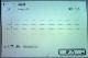 【現行】 12451枚!新品Rカートリッジ投入後発送 ■キヤノン Satera MF7430D 2段カセット 白黒コピー機/複合機【中古】