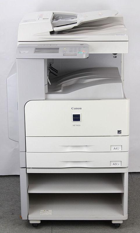 キヤノン 業務用 A3中古モノクロコピー機(複合機) Satera MF7430