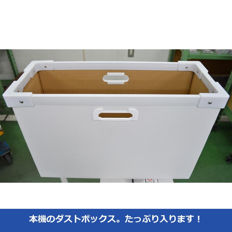 オリエンタル 業務用シュレッダー DL3101-c