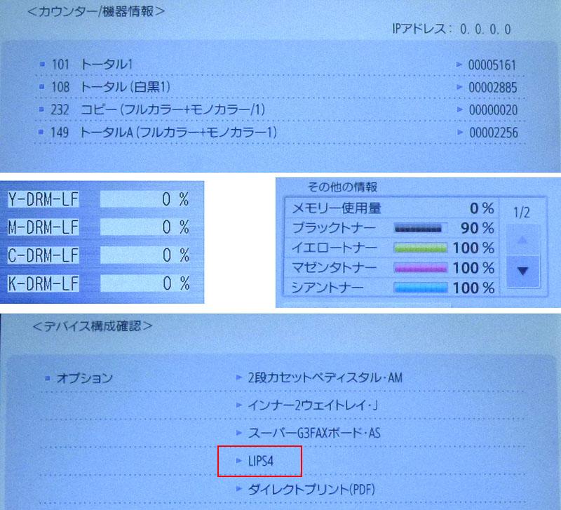 キヤノン A3カラーコピー機(複合機)imageRUNNER ADVANCE  iR-ADV C5560FII(中古)