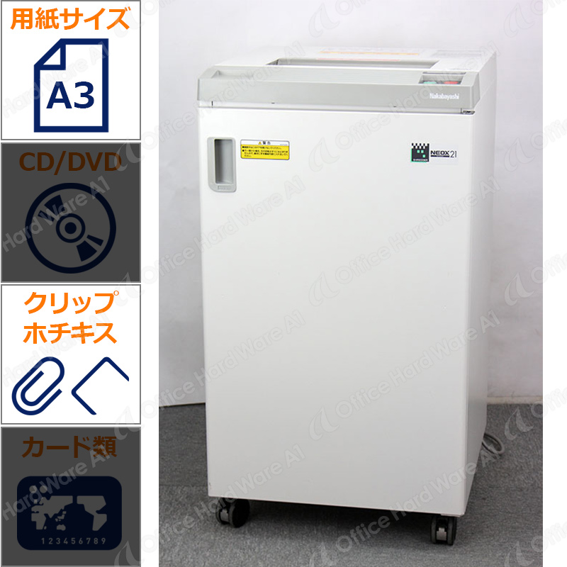 ナカバヤシ NX-506SP(中古)