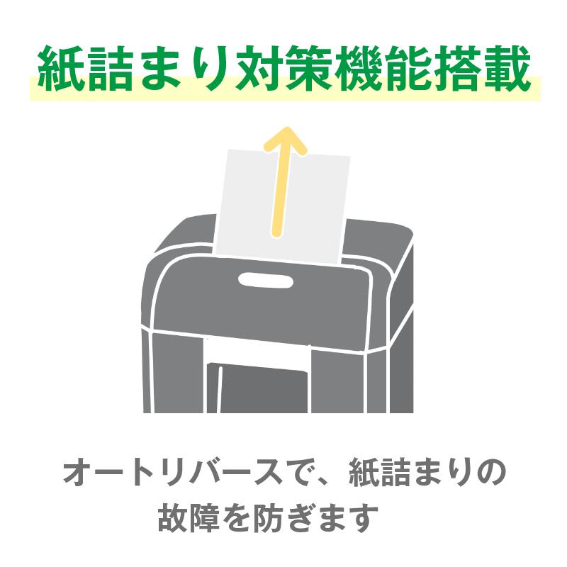 ナカバヤシ 業務用シュレッダー NSE-525BK