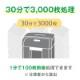 【大量細断用】ナカバヤシ A4パーソナルシュレッダー ホチキス CD DVD カード細断 NSE-525BK【海外生産モデル】【新品】