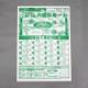 【印刷機用中古カラードラム】RISO/理想科学 RISO D Type グリーン【A3対応】【専用ケース付】【オプション品】