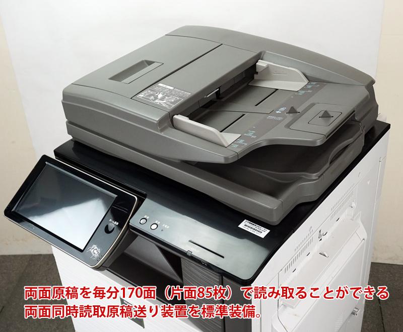 シャープ カラーコピー機(複合機) MX-5141FN(中古)