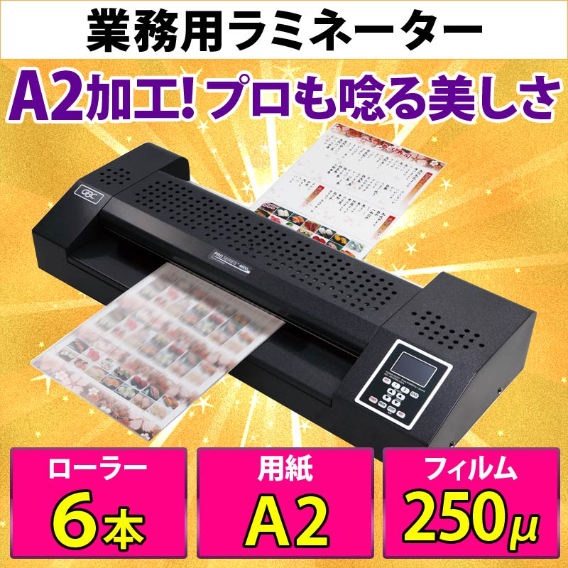 アコ・ブランズ・ジャパン(GBC) GLMP4600(新品)