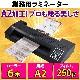 【2021年2月入荷予定】【送料無料】A2対応ラミネーター アコ・ブランズ・ジャパン(GBC) GLMP4600