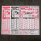 【大阪発】中古印刷機 リソグラフ ME625 2色機 理想科学/RISO  中古輪転機【現行機/トータル49,117枚/折込広告/チラシ】