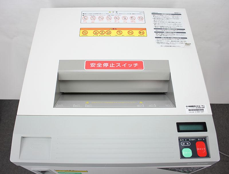 ナカバヤシ 業務用シュレッダー NX-506SP