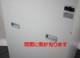訳あり品【現行機種/A3対応/最大細断50枚/収容量73L/はさみ】ナカバヤシ 業務用シュレッダー NX-506SP 【中古】