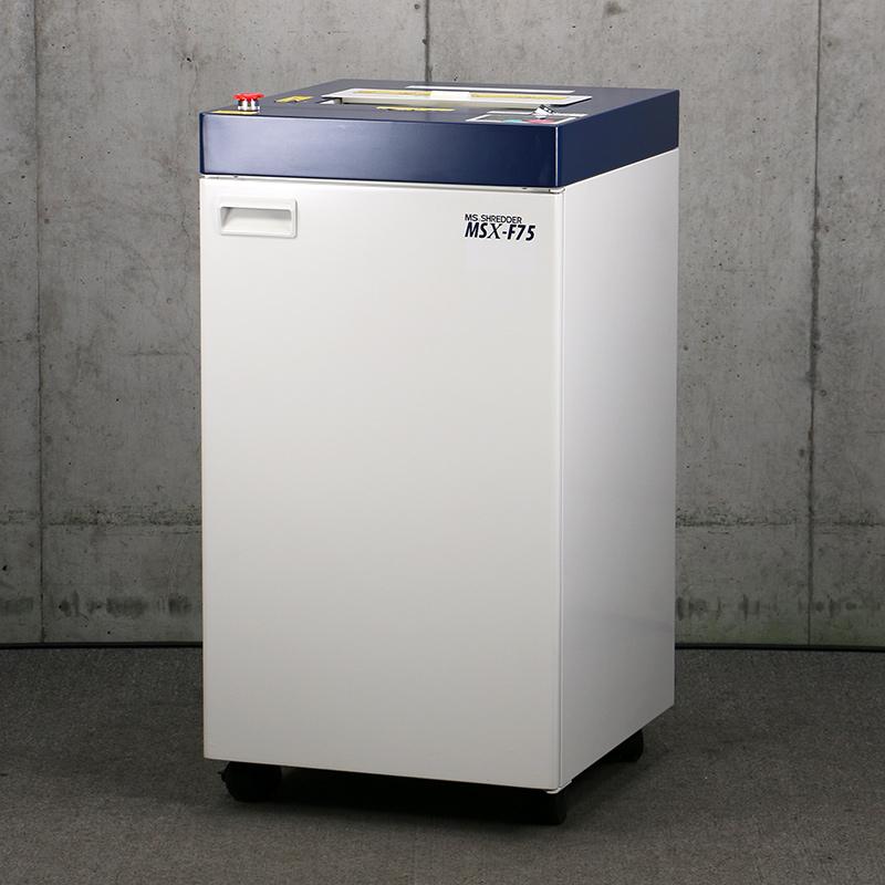 【2016年製】明光商会  MSX-F75 【中古/業務用シュレッダー/A3対応/最大細断75枚/収容量92L】