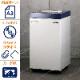 明光商会  MSX-F75 【中古/2016年製/業務用シュレッダー/A3対応/最大細断75枚/収容量92L】