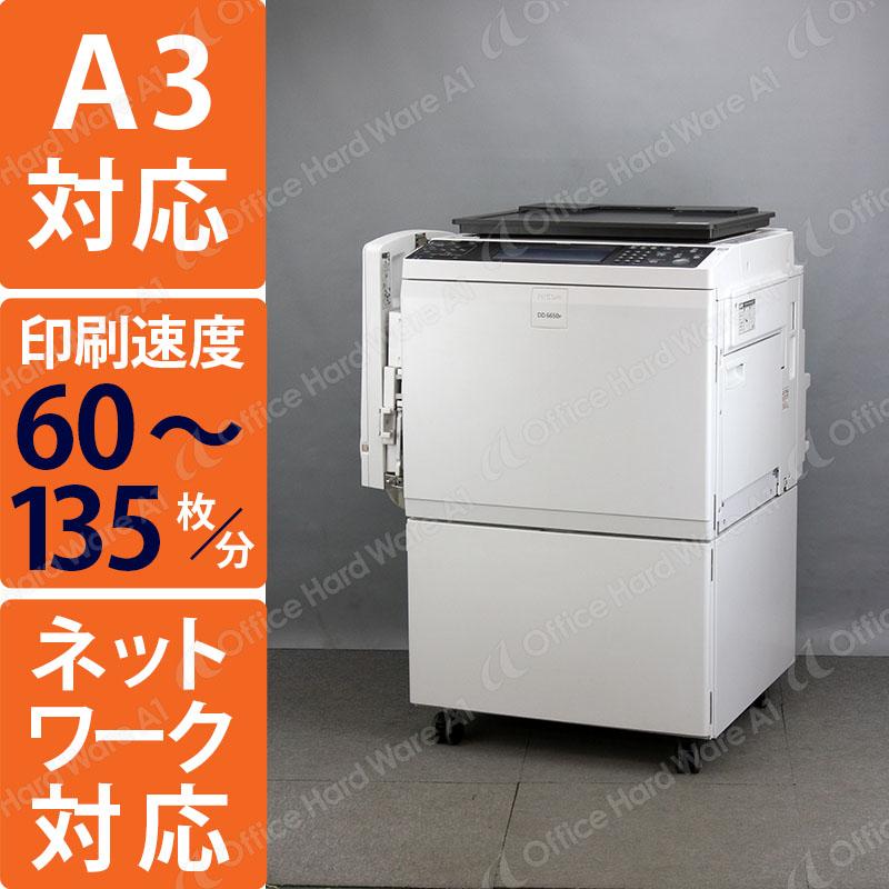 リコー(RICOH) デジタル印刷機(輪転機) サテリオ/Satelio DD4450(中古)