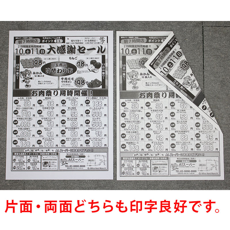 理想科学 中古印刷機(輪転機) リソグラフ MD6650W