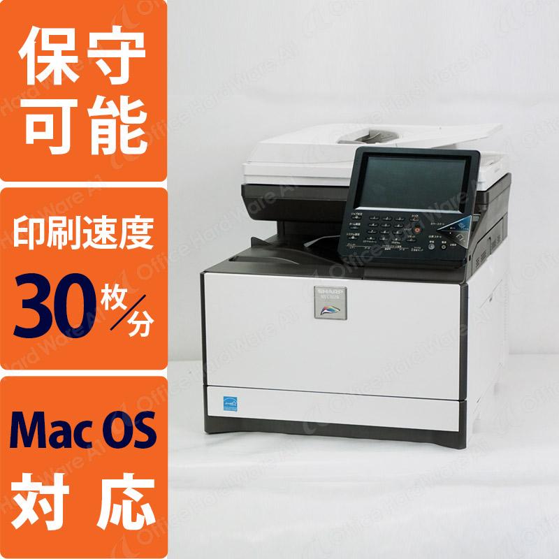 シャープ カラーコピー機(複合機) MX-C302W(A4対応/MacOS対応) 中古