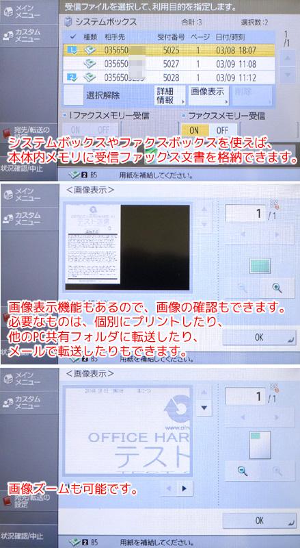 キヤノン A3カラーコピー機(複合機)imageRUNNER ADVANCE  iR-ADV C3520F(中古)