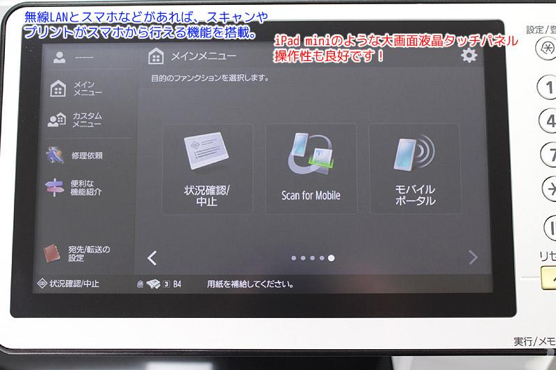 キヤノン A3カラーコピー機(複合機)imageRUNNER ADVANCE  image Runner Advanceシリーズ iR-ADV C3520F �(中古)
