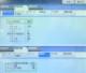 2015〜2018年モデル カウンタ2053枚の極低使用品!■【A3送信A4受信】muratec/ムラテック V-780 1段カセット 業務用卓上ファクス複合機/普通紙FAX/A4モノクロ複合機【中古】