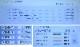【2019年モデル】6396枚!■キヤノン iR-ADV C3530FIII 【月間2000枚未満のSOHOに】フルカラーコピー機/複合機【中古】
