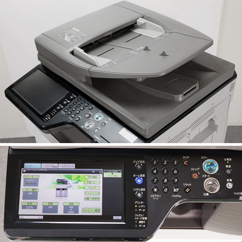中古コピー機 シャープ カラー複合機 MX-2517FN (4段カセット/カウンタ数2,208枚) 中古