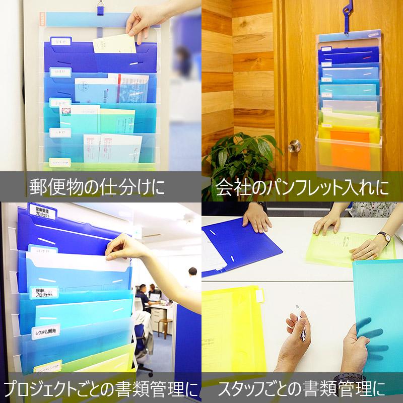 ESSELTE/エセルテSORTED/ソーテッド  2WAY A4ファイル【新品】