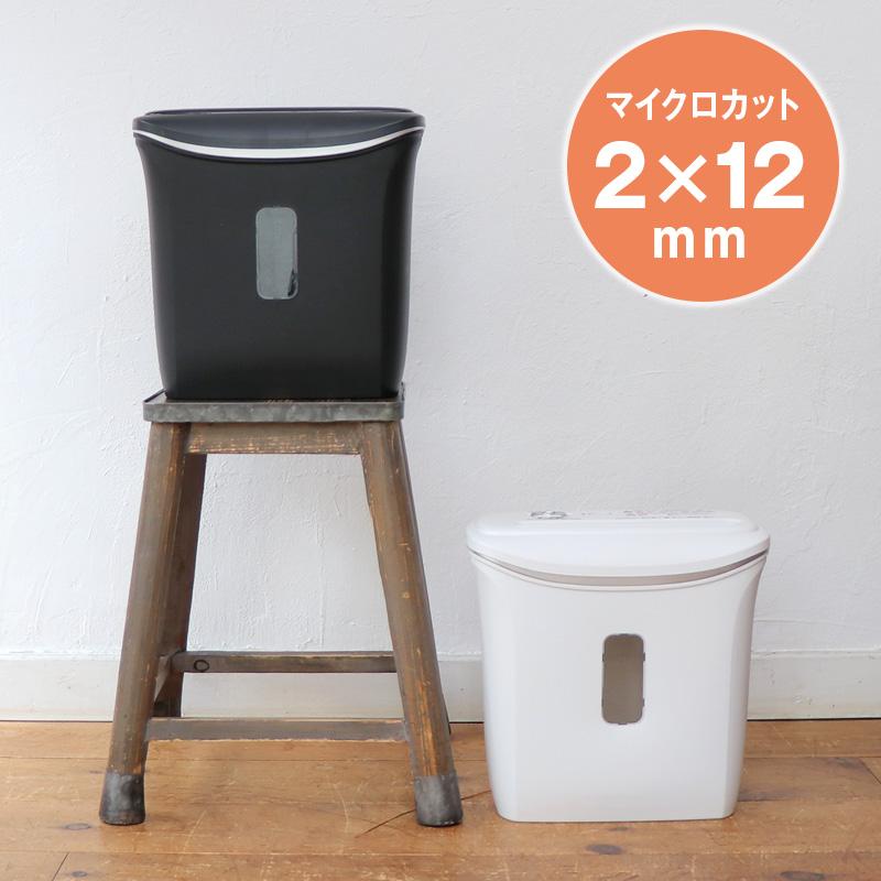 アコ・ブランズ・ジャパン 家庭用 新品シュレッダー A26M